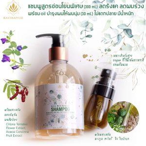 Extra Mild natural shampoo Scalp Care and Hair Fall Control Formula