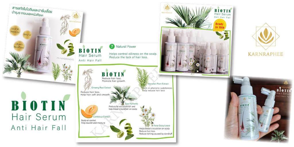 Biotin Hair Serum Anti Hair Fall
